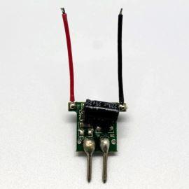 LED driver 1W (12V/350mA) Hebei PCB01-1W BULB