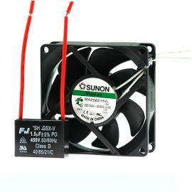 AC Fan 80x80x25mm 230V AC/215mA 32dB SUNON MA2082-HVL.GN
